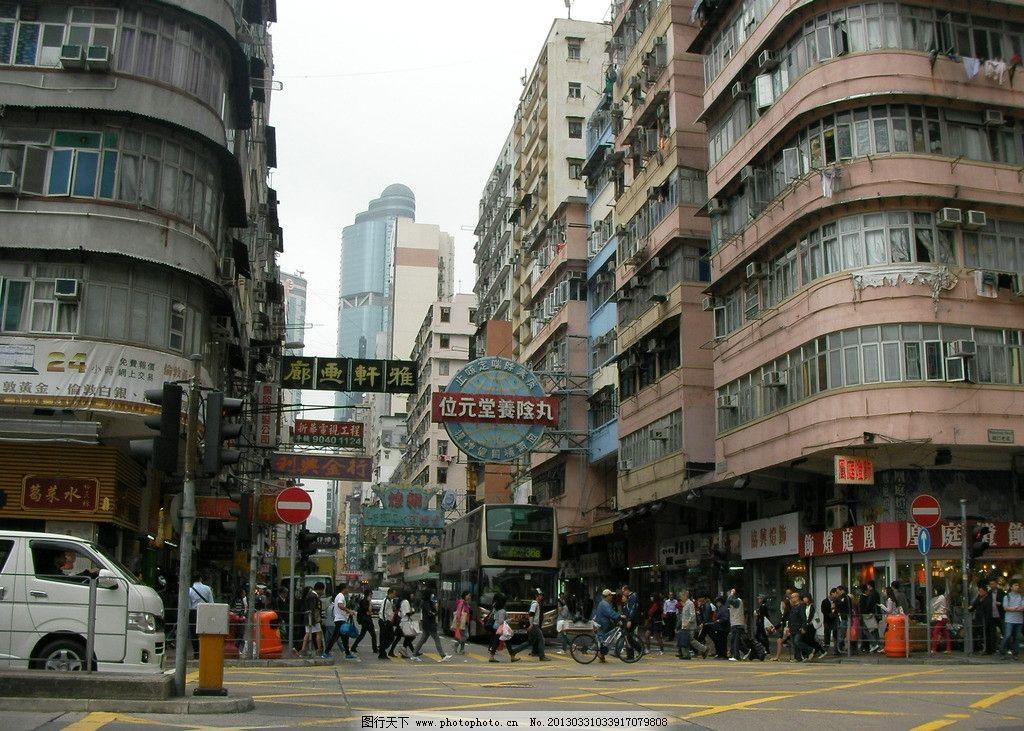 香港街景 香港 商业 高楼