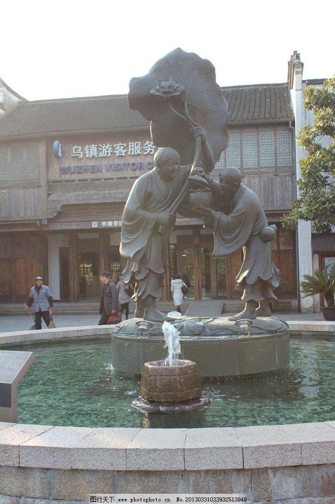 乌镇雕塑图片