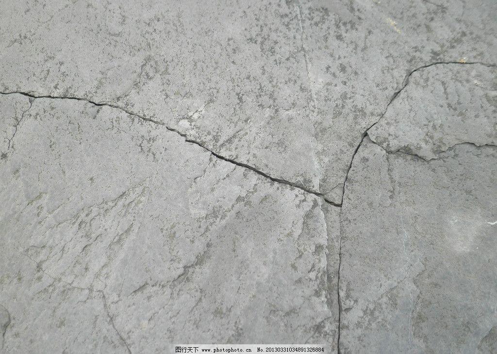 石头裂纹手绘素材