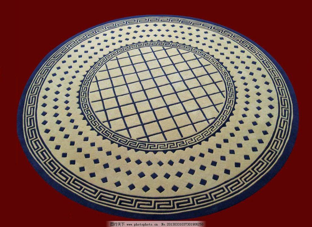地毯图 圆形地毯 异形地毯 手工地毯 手工剪花 贴图 家居生活 生活