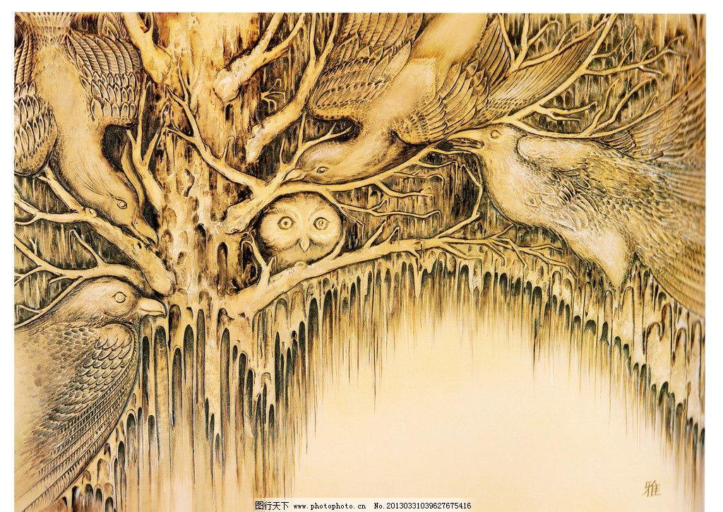 木雕艺术 鹰 木雕 雕刻