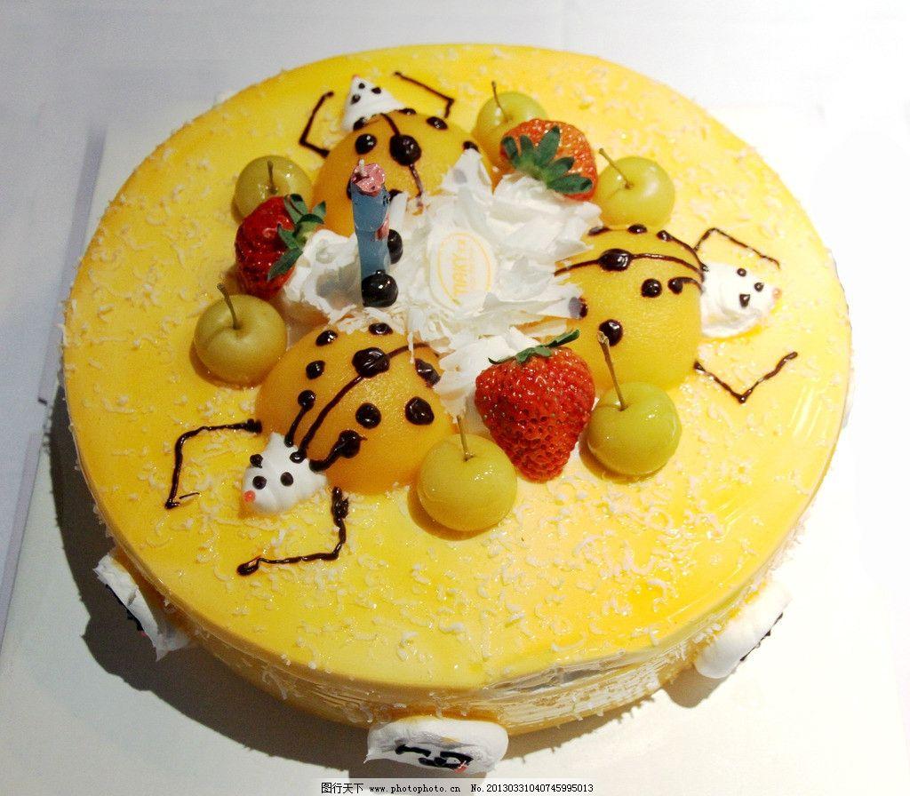 可爱甲壳虫生日蛋糕 生日 蛋糕 庆祝 黄色 水果 奶油 其他 餐饮美食